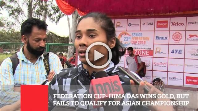 Federation Cup- Hima Das Wins Gold, But Fails To Qualify For Asian Championship