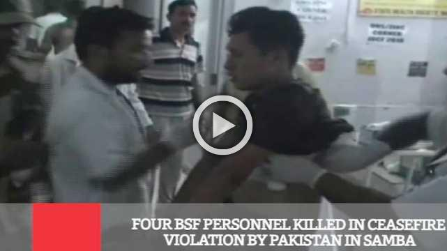 Four BSF Personnel Killed In  Ceasefire Violation By Pakistan In Samba