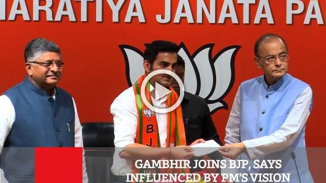 Gambhir Joins BJP, Says Influenced By PM's Vision