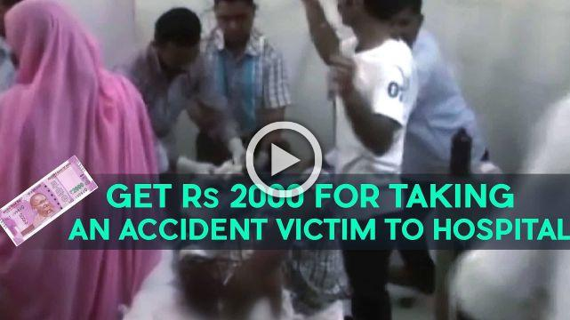 Get Rs 2000 For Taking An Accident Victim To Hospital