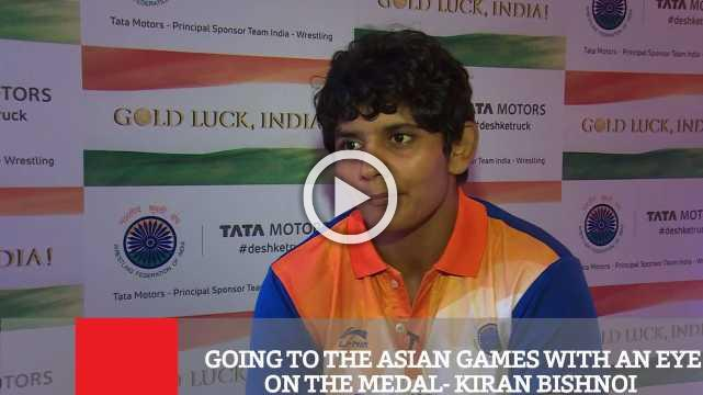 Going To The Asian Games With An Eye On The Medal- Kiran Bishnoi