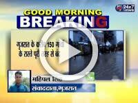 Gujarat 5 state Highways closed due to water logging