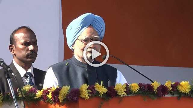 Hope Rahul Takes Us From Politics Of Fear To Hope: Manmohan Singh