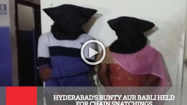 Hyderabad's Bunty Aur Babli Held For Chain Snatchings