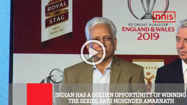 Indian Has A Golden Opportunity Of Winning The Series, Says Mohinder Amarnath