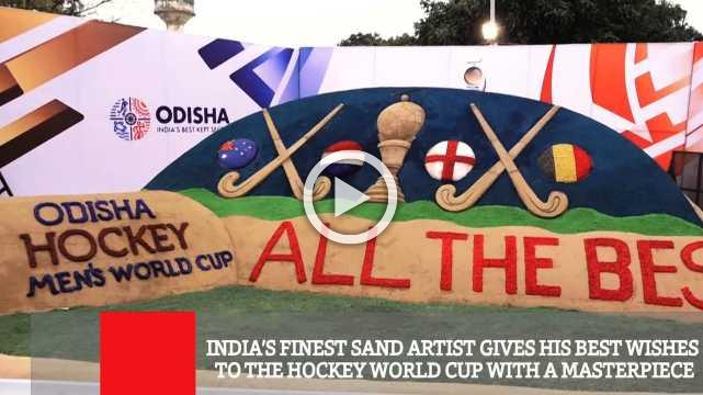 India's finest sand artist gives his best wishes to the Hockey World Cup with a masterpiece