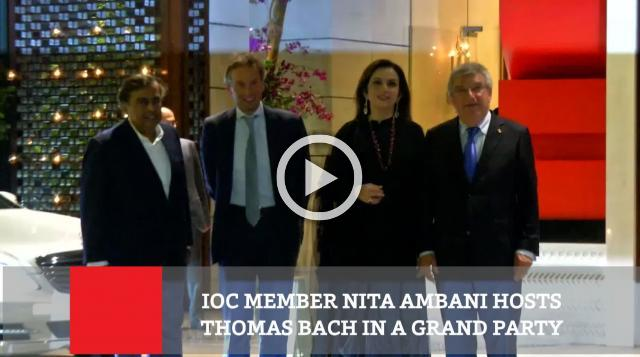 IOC Member Nita Ambani Hosts Thomas Bach In A Grand Party