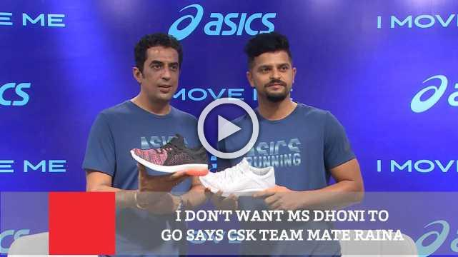 I Don't Want Ms Dhoni To Go Says CSK Team Mate Raina