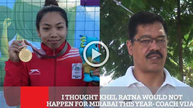 I Thought Khel Ratna Would Not Happen For Mirabai This Year  Coach Vijay