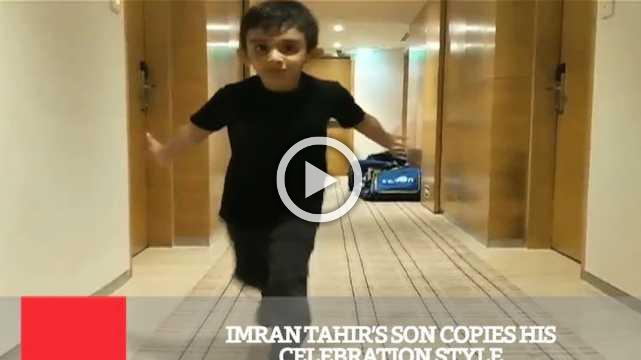 Imran Tahir's Son Copies His Celebration Style