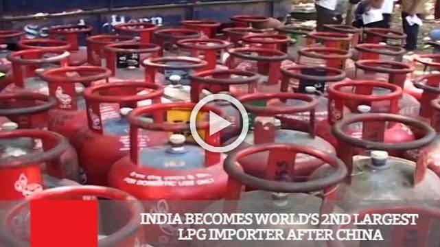India Becomes World's 2nd Largest LPG Importer After China