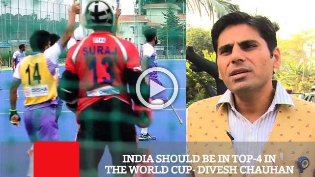 India Should Be In Top-4 In The World Cup- Divesh Chauhan