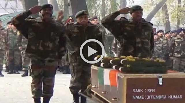 Indian Army Pays Tribute To Fallen Soldiers Of Kupwara