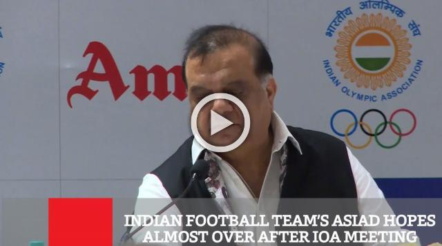 Indian Football Team's Asiad Hopes Almost Over After IOA Meeting