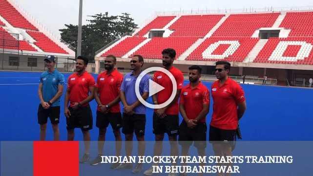 Indian Hockey Team Starts Training In Bhubaneswar