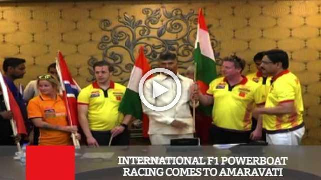 International F1 Powerboat Racing Comes To Amaravati