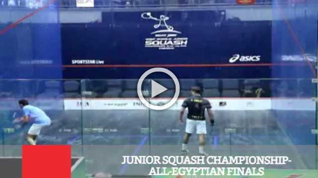 Junior Squash Championship  All Egyptian Finals
