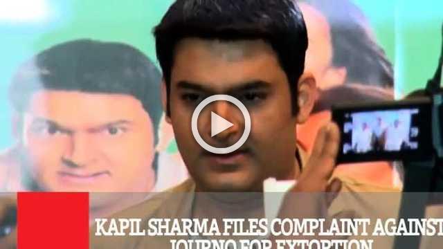 video-Cover-Kapil_Sharma_Files_Complaint