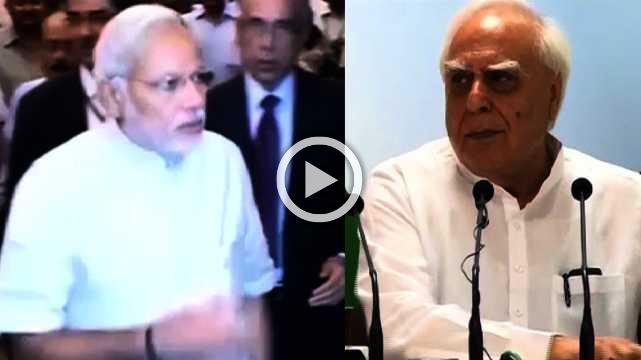 Kapil Sibal Questions The Accountability Of Finance Minister