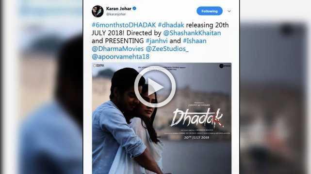Karan Johar's Dhadak Postponed