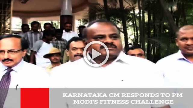 Karnataka Cm Responds To PM Modi's Fitness Challenge