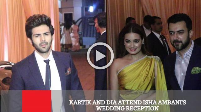 Kartik And Dia Attend Isha Ambani's Wedding Reception