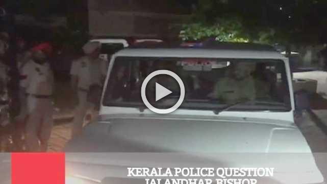 Kerala Police Question Jalandhar Bishop