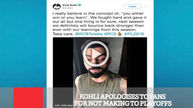 Kohli Apologises To Fans For Not Making To Playoffs