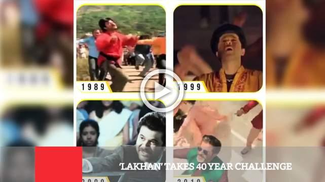 Lakhan' Takes 40 Year Challenge