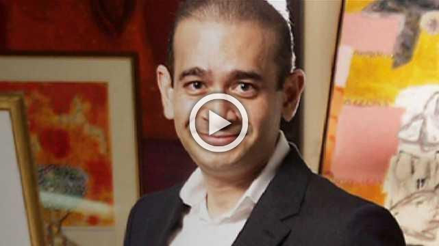 Limited Chances Of Recovering Dues Says Nirav Modi