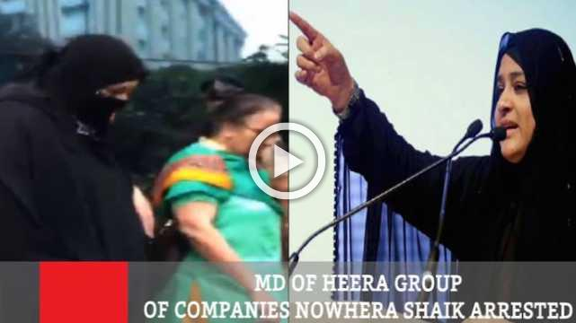 Md Of Heera Group Of Companies Nowhera Shaik Arrested