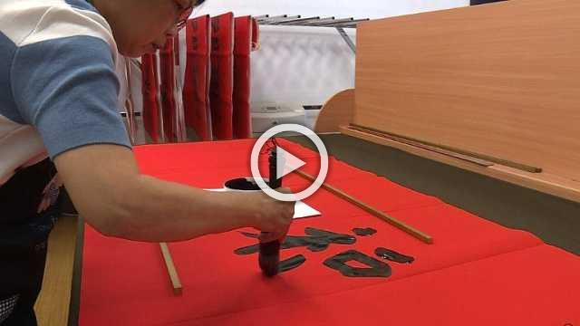 Character building: Taiwan's presidential calligraphers