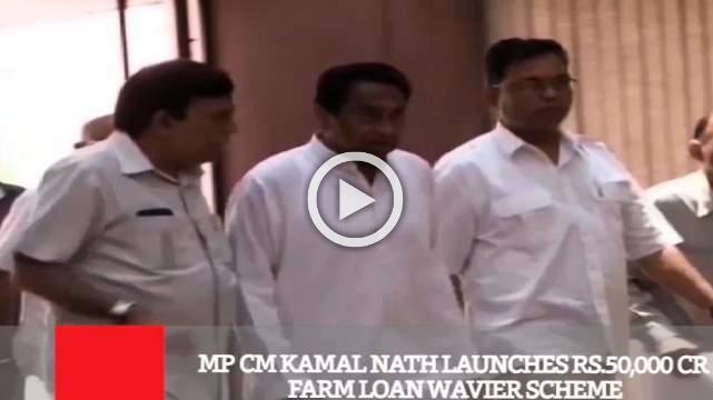MP Cm Kamal Nath Launches Rs.50,000 Cr Farm Loan Wavier Scheme