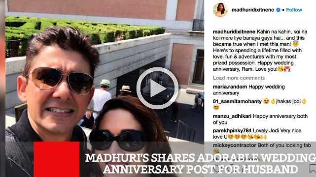 Madhuri's Shares Adorable Wedding Anniversary Post For Husband