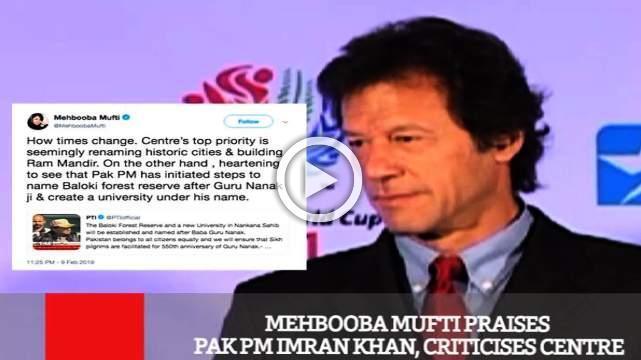 Mehbooba Mufti Praises Pak PM Imran Khan, Criticises Centre