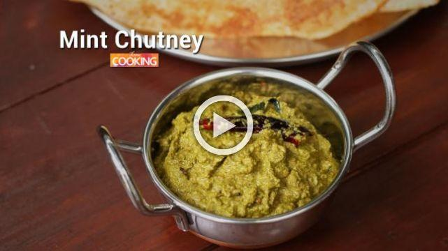Mint Chutney | Ventuno Home Cooking