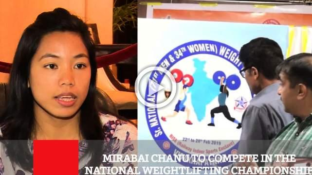 Mirabai Chanu To Compete In The National Weightlifting Championship