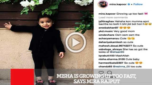 Misha Is Growing Up Too Fast, Says Mira Rajput