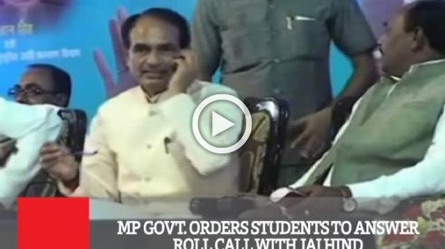 MP Govt. Orders Students To Answer Roll Call With 'Jai Hind'