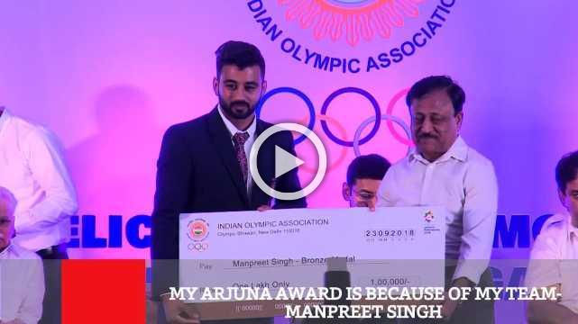 My Arjuna Award Is Because Of My Team  Manpreet Singh