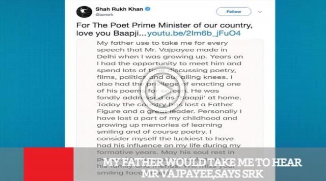 My Father Would Take Me To Hear Mr Vajpayee,Says SRK