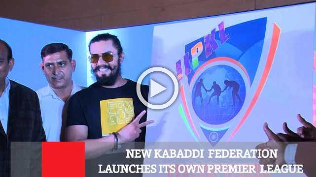 New Kabaddi  Federation Launches Its Own Premier  League