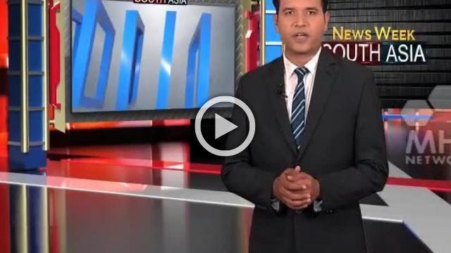 News Week South Asia (Weekly Program) 24 Mar, 2018