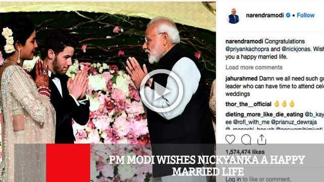 PM Modi Wishes Nickyanka A Happy Married Life