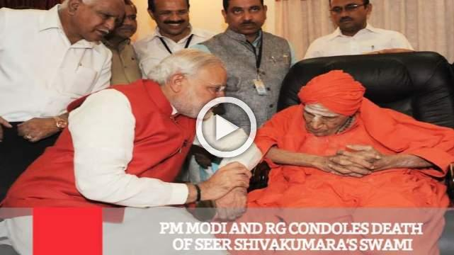 PM Modi And RG Condoles Death Of Seer Shivakumara's Swami