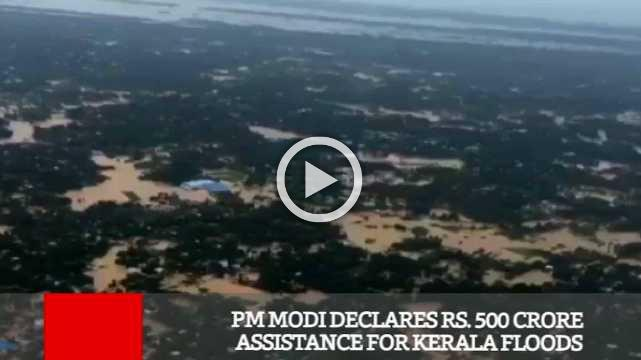 PM Modi Declares Rs  500 Crore Assistance For Kerala Floods