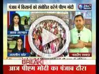 PM Modi Farmer Kalyan Rally in Malout