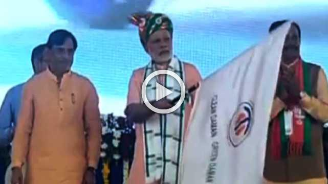 PM Modi Launches Rs 1000-Crore  Projects For Daman & Diu