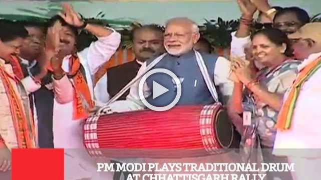 Pm Modi Plays Traditional Drum At Chhattisgarh Rally