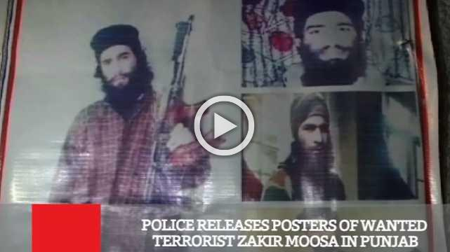Police Releases Posters Of Wanted Terrorist Zakir Moosa In Punjab